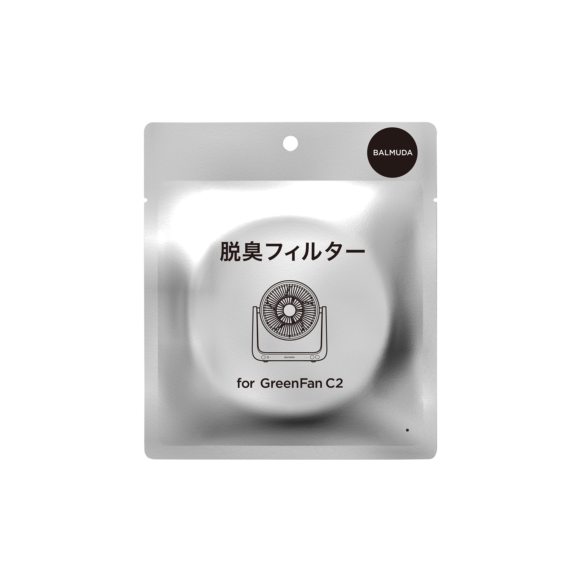 A02D-D100 循環扇 除臭濾網